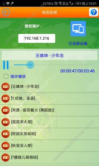 掌上影咖最新官方版app下载安装图2: