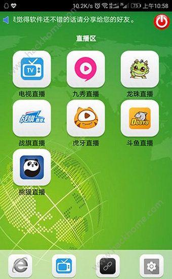 掌上影咖最新官方版app下载安装图片1