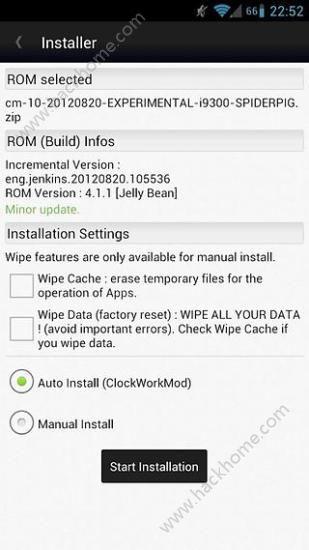 安卓系统升级包7.0官方版安装包下载安装图3: