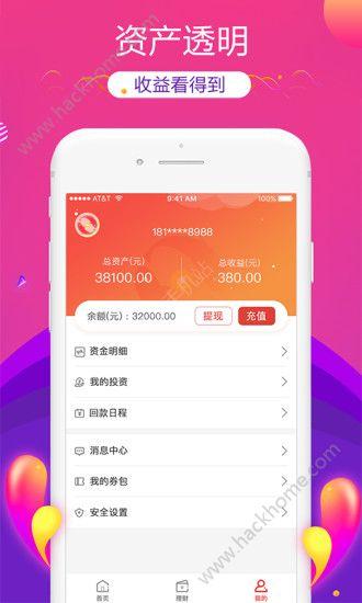 有鲤有财手机版app官方下载图3:
