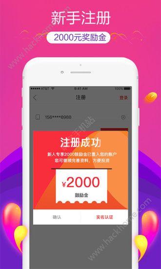 有鲤有财手机版app官方下载图片1