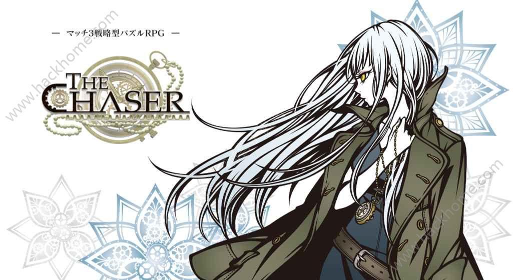 THE CHASER游戏官网下载中文版图1: