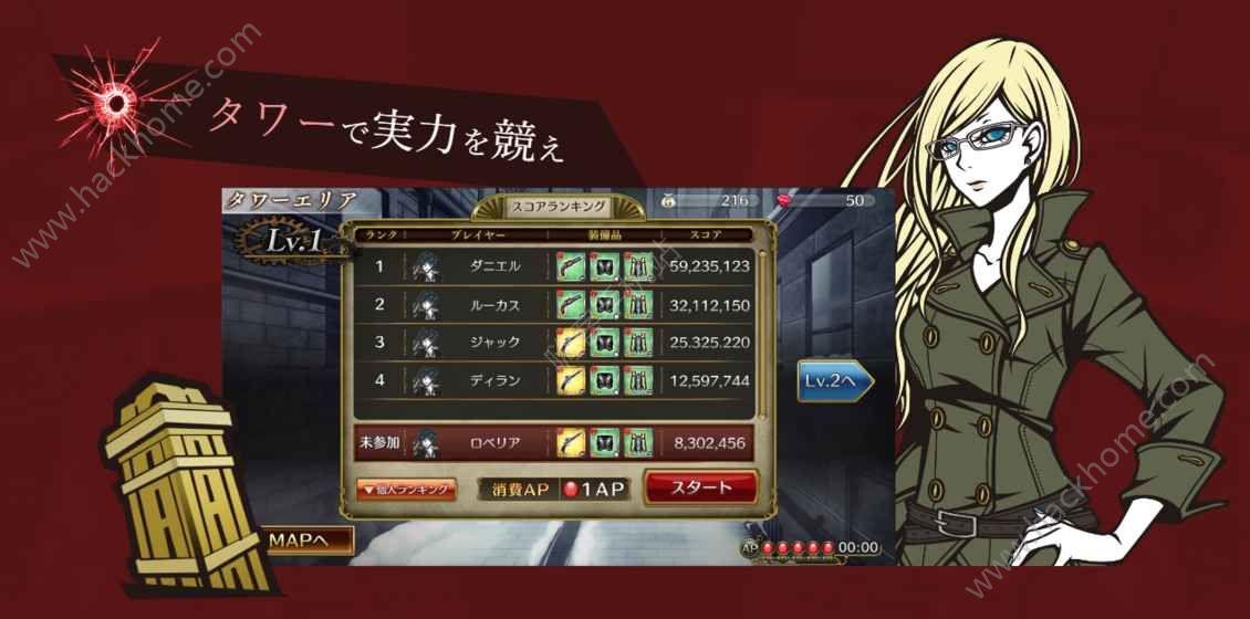 THE CHASER游戏官网下载中文版图片1