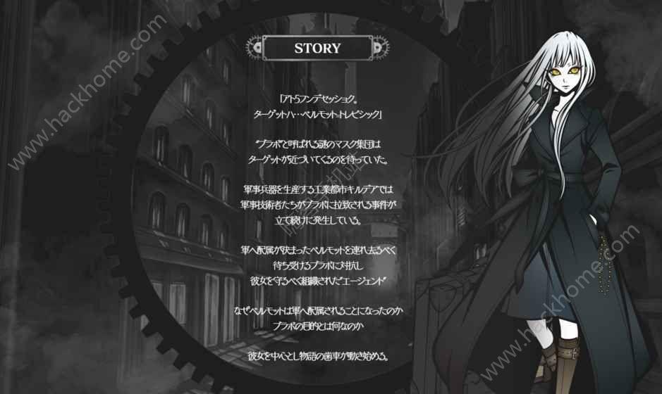 THE CHASER游戏官网下载中文版图片3
