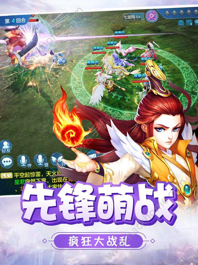 大话捉妖记游戏官方网站下载图2:
