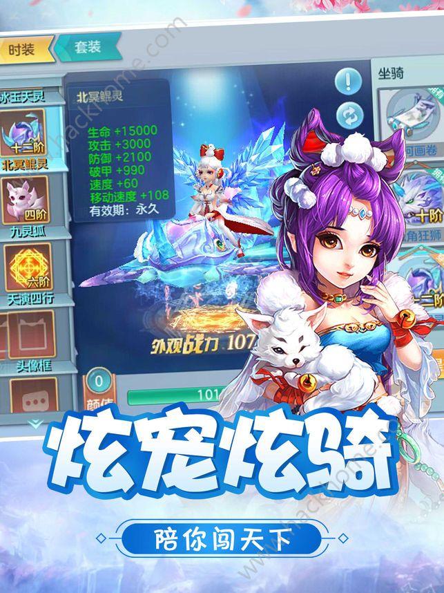 大话捉妖记游戏官方网站下载图片1