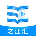 之江汇注册登录平台官方版app下载安装 v6.7.8