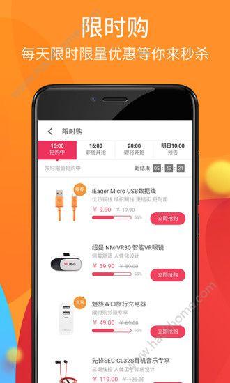 魅族商城官网app下载图2: