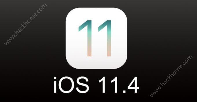 iOS11.4描述文件固件大全下载图2: