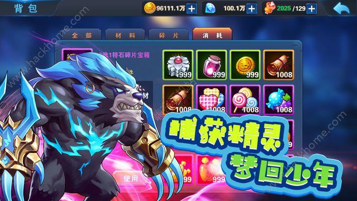 精灵宝可梦超发光汉化中文版图2: