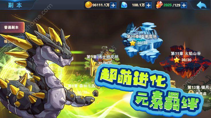 精灵宝可梦超发光汉化中文版图4: