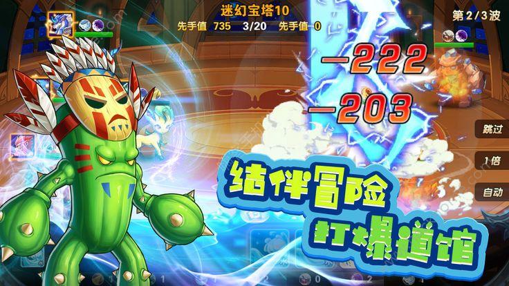 精灵宝可梦超发光汉化中文版图片1