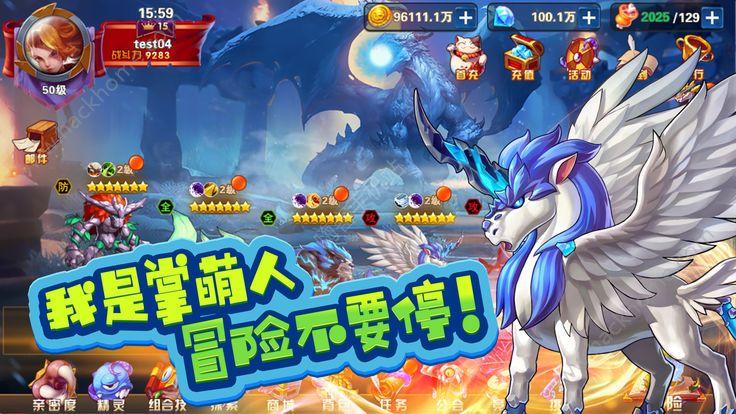 精灵宝可梦超发光汉化中文版图片2