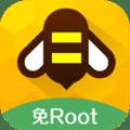 遊戲蜂窩免root破解版vip官方手機下載 v3.2.7