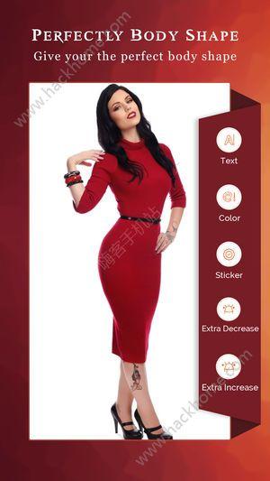 Perfect Body手机版app下载图1: