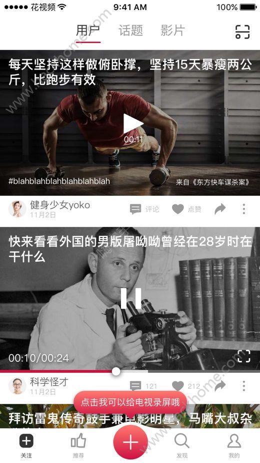 面会交友官方版app下载图片1