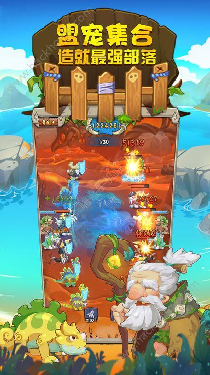 重返石器时代游戏官方网站下载图片1