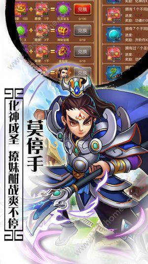 幻想西游官方手游正版图4: