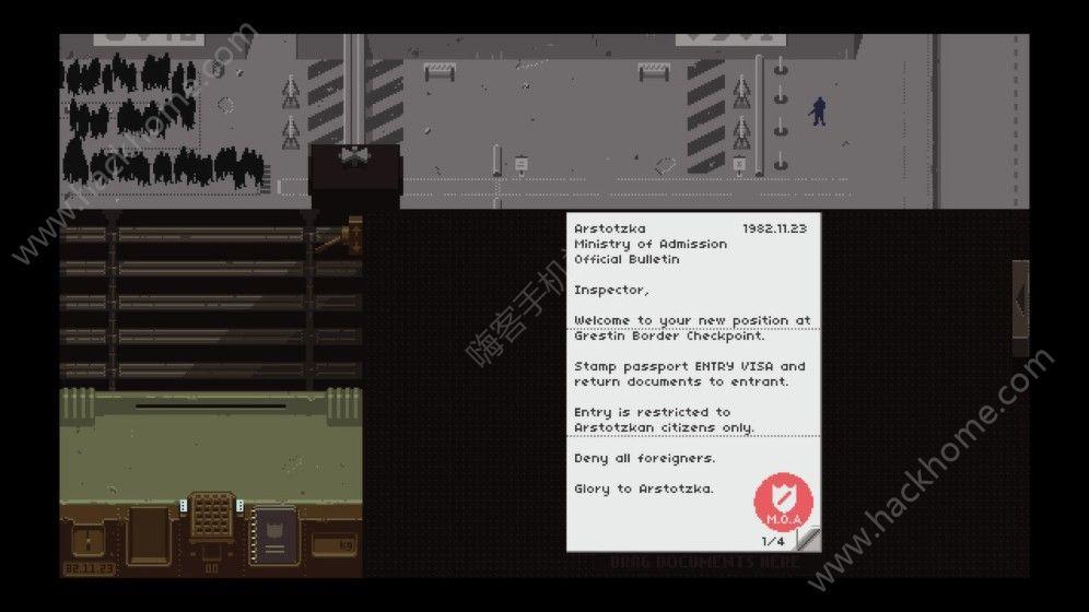 Abbey小熙解说请出示证件游戏安卓汉化版下载图2: