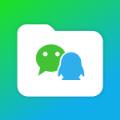 腾讯文件app手机版官方下载 v4.6.1.0018