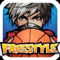 3on3自由篮球官网版