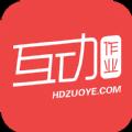 互动作业组在线使用手机版app v3.22.2