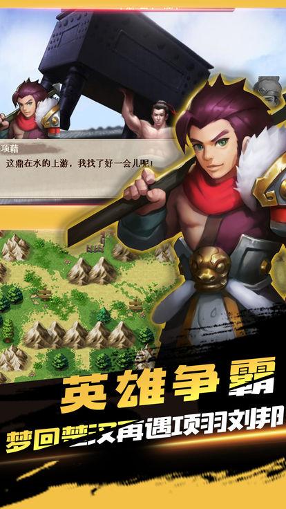 纵横奇侠传游戏官方网站图片1