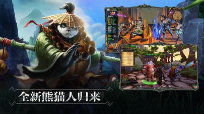 猩红骑士官方网站游戏最新版下载图1: