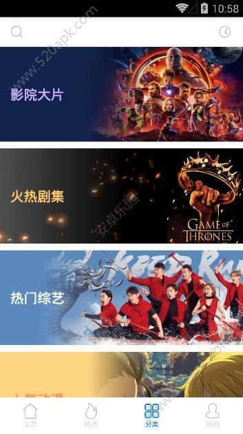 �咪app官方最新版下�d安�b�D片1