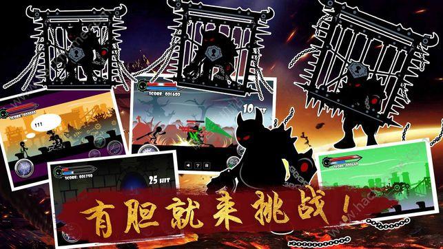 火柴人绳索英雄4汉化中文最新版图2: