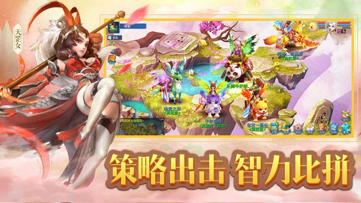 神宠宝贝游戏官网最新版下载图3: