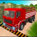 山坡卡车3D