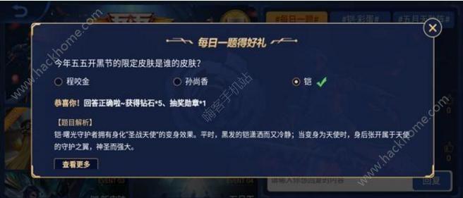 王者荣耀社区介绍