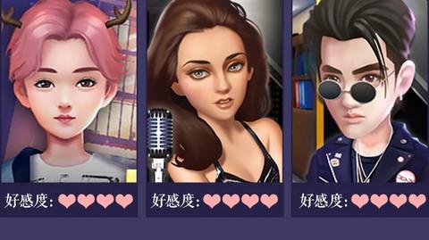 欢乐制片人游戏官方最新版图片1