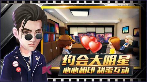 欢乐制片人游戏官方最新版图3: