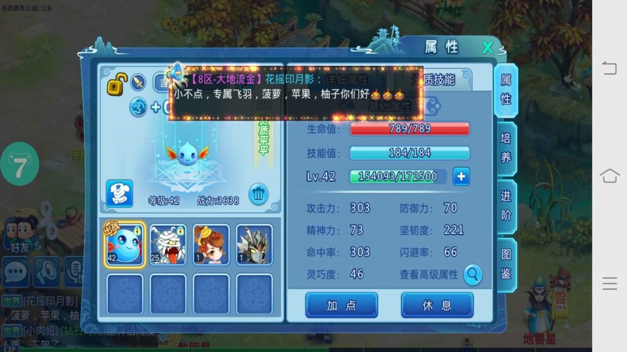 梦幻水浒手游官方网站图4:
