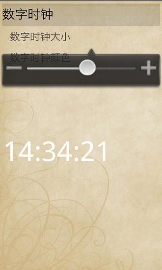 悬浮时钟iOS苹果版app图片1