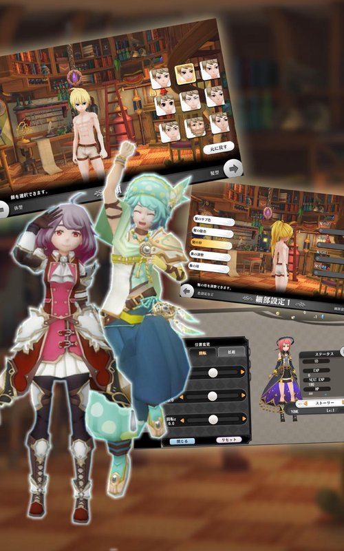 炼金术物语国际版游戏下载安装图3: