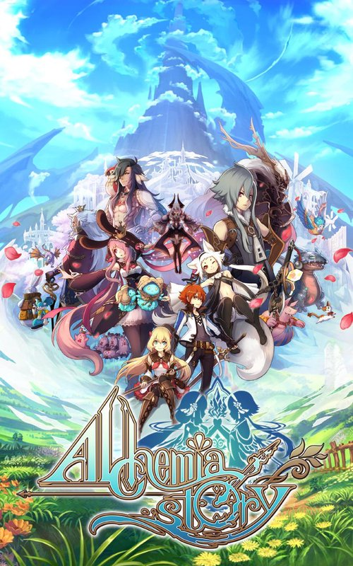炼金术物语国际版游戏下载安装图片1