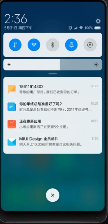 小米最新系统miui12官网正式版安装包图2: