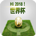 狂风世界杯app手机版下载 v1.0.0