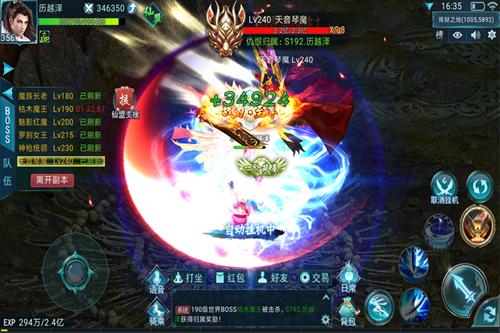 星王高爆版手游官方网站图3: