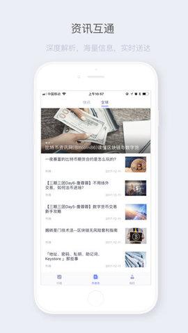 BiBo币宝交易所https://bibo.gold/bibo.apk官方下载地址图1: