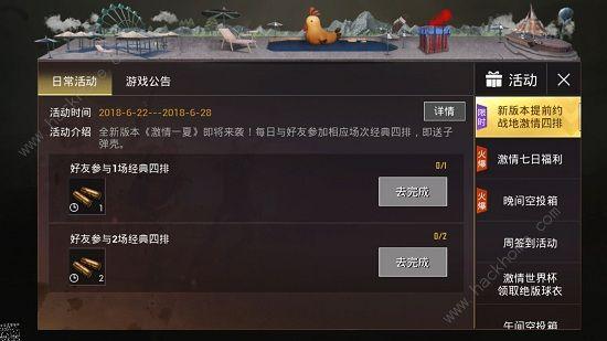刺激战场子弹壳怎么得 子弹壳兑换物品推荐[多图]图片1