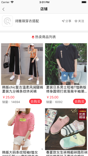 易居乐app官方版下载安装图片1