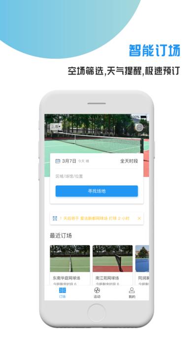 韵动吧app官方手机版下载图1: