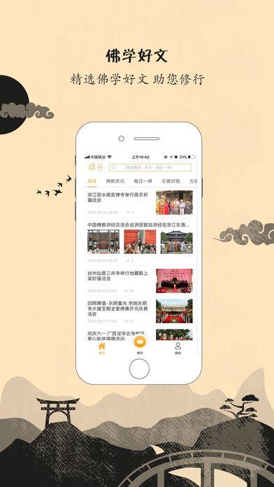 福善在线app官方图1: