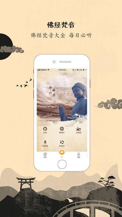 福善在线app官方图3: