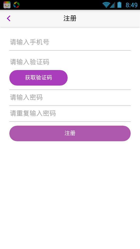 嘉仁普惠app官方手机版图2: