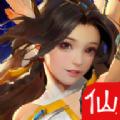 仙靈曲官網版